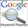 Googles Keyword Planner
